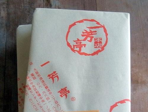 RIMG0013shiumai1.jpg